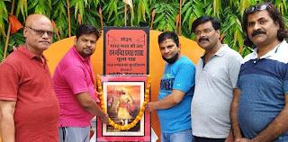 #JaunpurLive :  हिंदू सम्राट दिवस मनाया गया