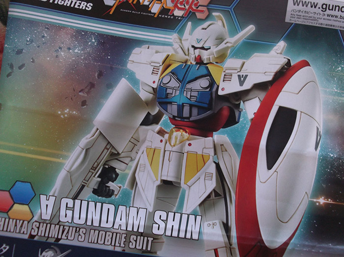 GUNPLA FEATURE ② WD-M01MS ∀ Gundam Shin
