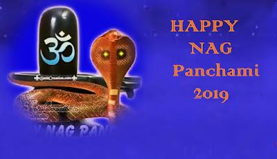 Nag panchami images download