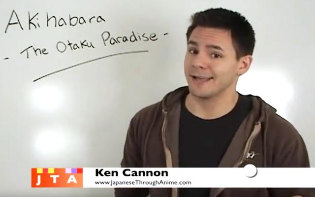 Ken Cannon's Akihabara video