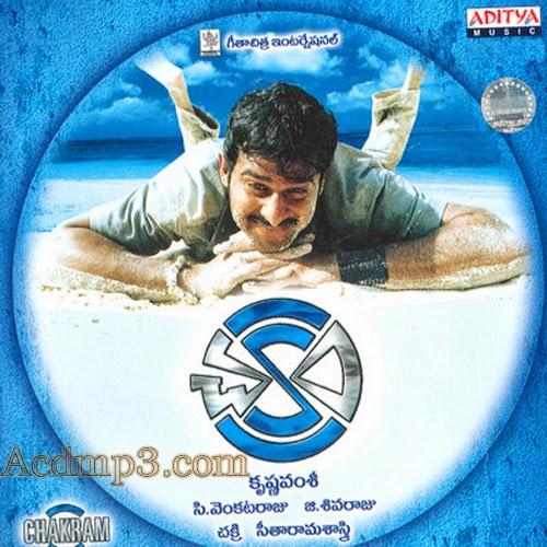 Chakram mp3 songs free download 2005 telugu movie prabas.