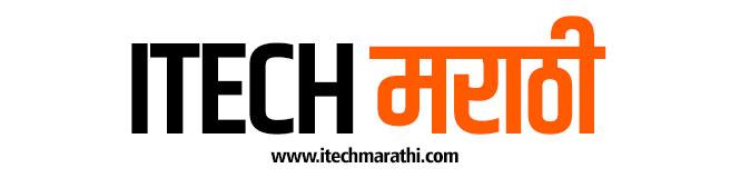 ITECH Marathi : Tech News Marathi , Smartphone, ITech Marathi मराठी टेक Marathi Photos