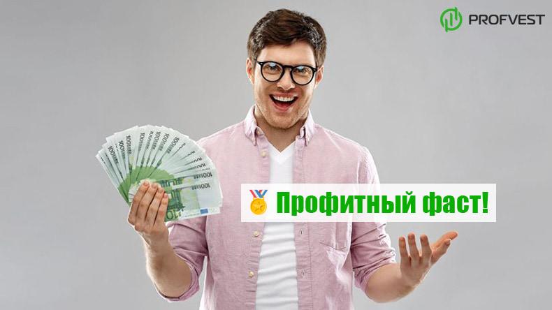 Повышение Рестарт GreenInvest