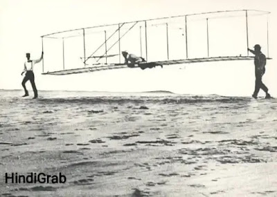 Aeroplane Ka Aaviskaar Kisne Kiya