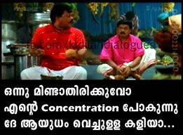 Malayalam Funny Facebook Photo Comments Malayalam Scraps Greetings