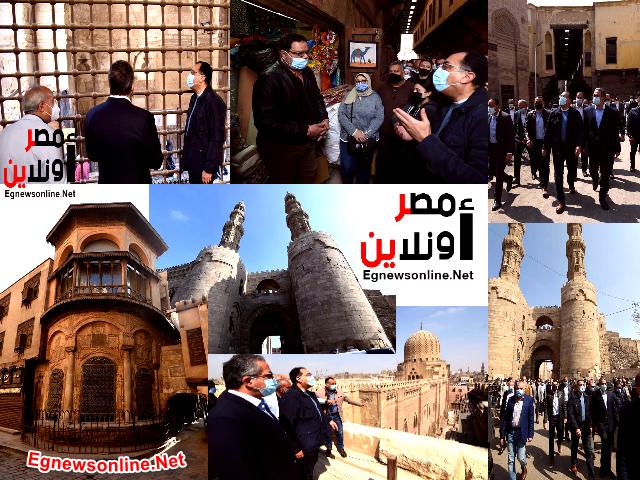 إحياء القاهرة التاريخية:قام رئيس الوزراء بجولة تفقدية في وكالة الغوري والمناطق المحيطة