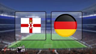 مباراة المانيا وايرلندا الشمالية اليوم الاثنين 09-09-2019 في التصفيات المؤهلة ليورو 2020