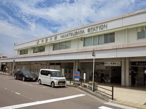 Nakatsugawa Station, Gifu Prefecture