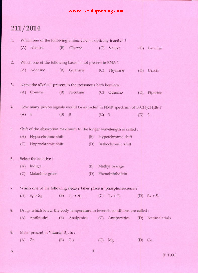 Assistant Chemist Exam Previous Question