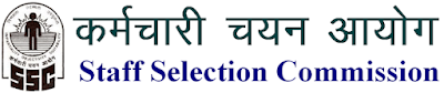 SSC CHSL 2015-16 LAST DATE EXTENDED |Download Notification