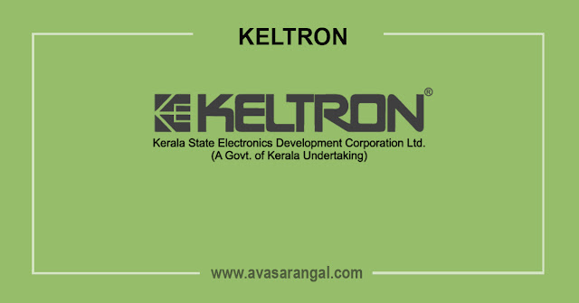 KELTRON Recruitment 2020 │35 Engineer, Operator & Other Posts