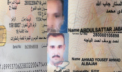 بالصور والأسماء | مصرع 3 مصريين في مسجد بالكويت منذ قليل وداخلية الكويت تفتح تحقيقاً في الواقعة