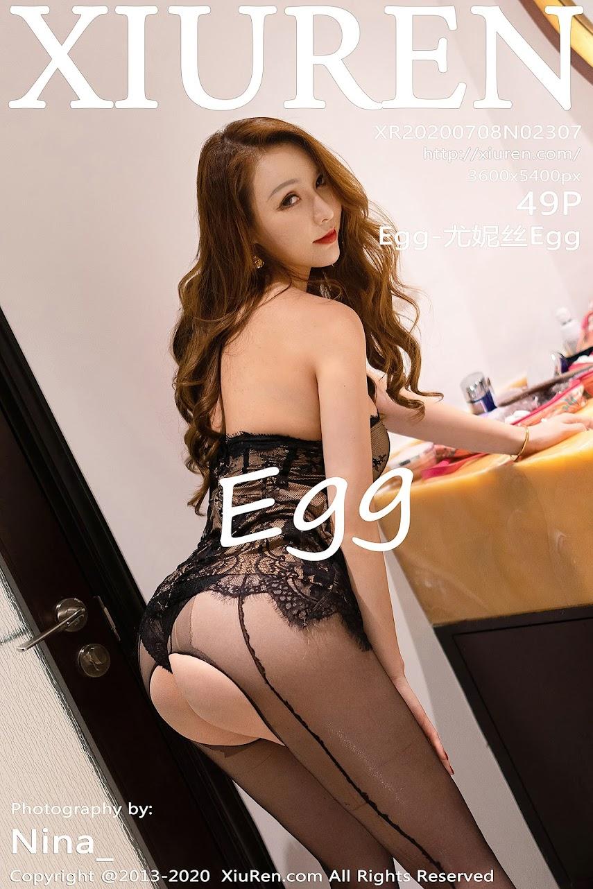 xiuren NO.2307 Egg-younisiEgg