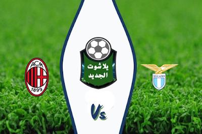 نتيجة مباراة ميلان ولاتسيو اليوم السبت 4 يوليو 2020 الدوري الإيطالي