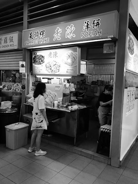Lao Chen Carrot Cake & Popiah (老陳菜頭粿·薄餅), Tiong Bahru Food Centre