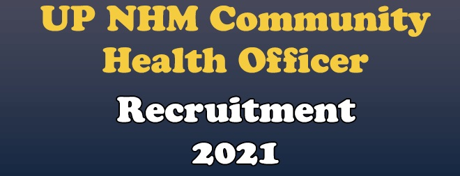 UP NHM CHO Recruitment 2021