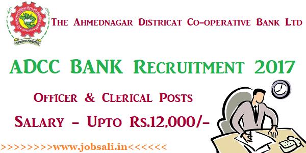 ADCC bank clerk jobs, junior officer vacancy in bank, bank jobs in ahmednagar 2017