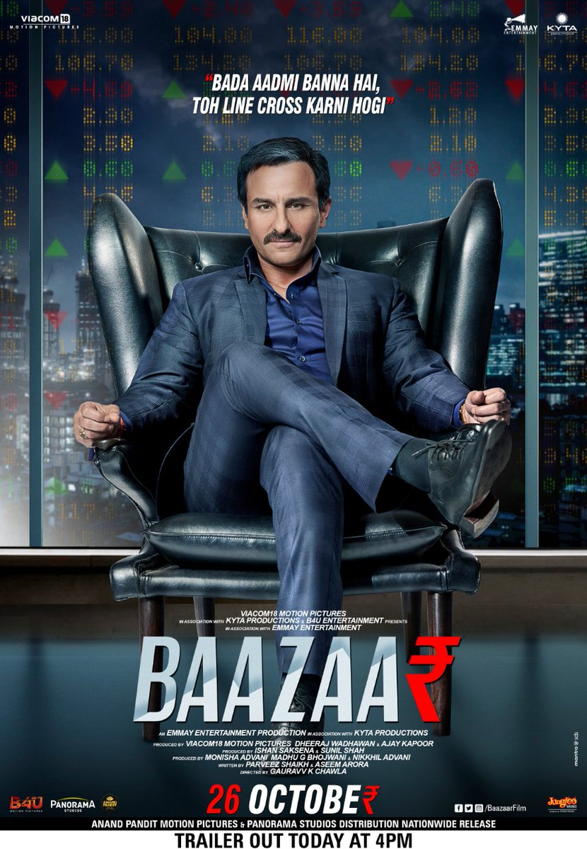 First Look: Baazaar Movie Official Poster