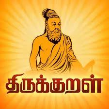 Thirukkural-arathupaal-Naduvunilaimai-Thirukkural-Number-111