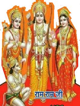 Ramayan seven chapter in short