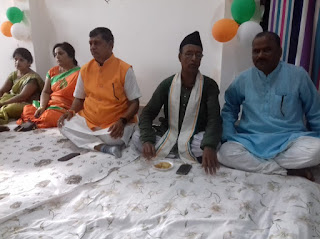 sanskrit-and-sanskriti