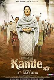 Kande Punjabi Full Movie 2018 HD 720p DVD SCR