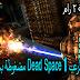 تحميل لعبة الرعب Dead Space 1 مضغوطة بحجم خياالى برابط مباشر + شرح التثبيت