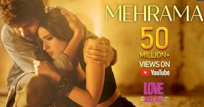 Mehrama Songs Lyrics In English & Hindi - Love Aaj Kal