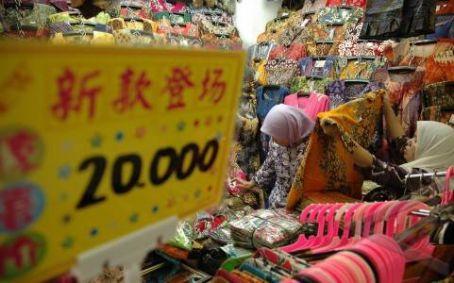 Batik Garutan Lunglai Dihantam Batik Asal China