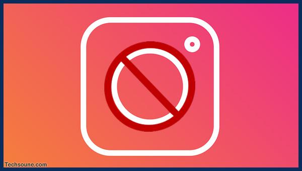 كيفية منع شخص من متابعتك على Instagram