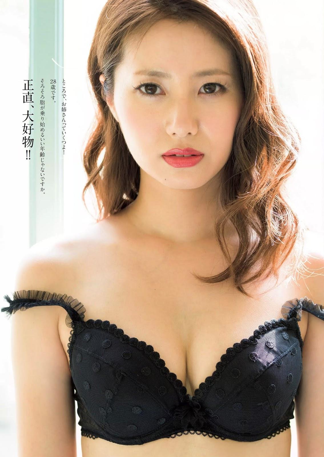Risa Naito 内藤理沙, Weekly Playboy 2017 No.48 (週刊プレイボーイ 2017年48号)