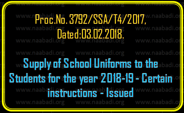 Proc No 3792 - Supply of School Uniforms to the Students for the year 2018-19 - Certain instructions - Issued