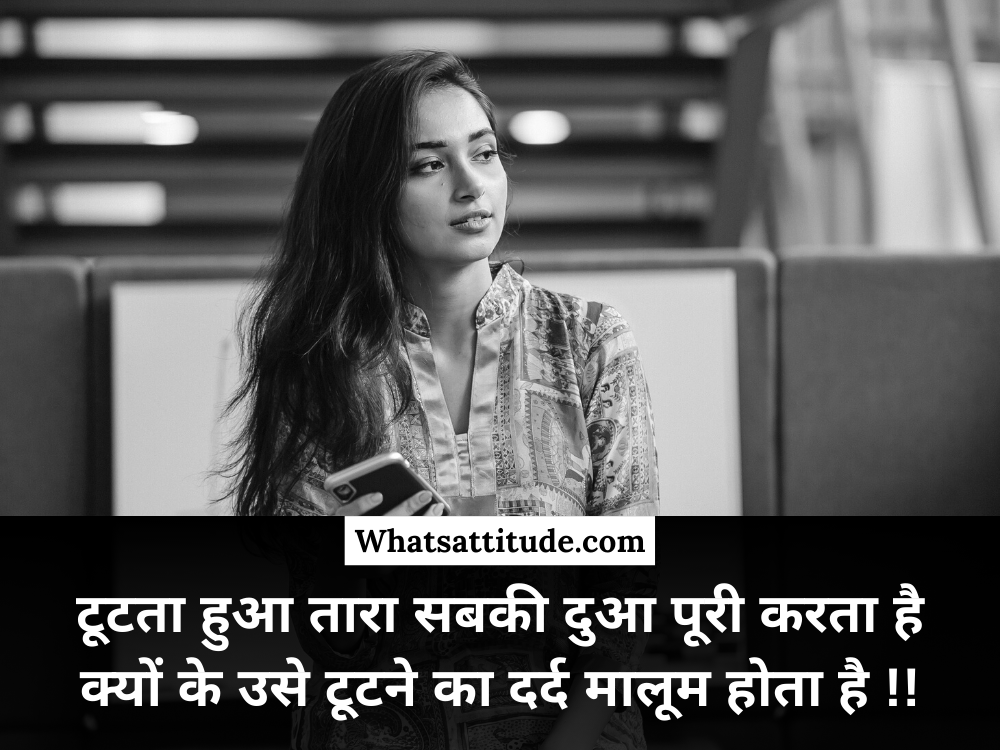 Sad Breakup Shayari