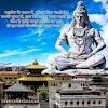 New Mahadev Status in Hindi 2020-2021 | महादेव स्टेटस | Mahakal Status