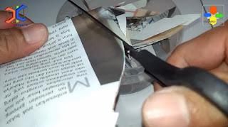 Koran bekas dipotong kecil-kecil