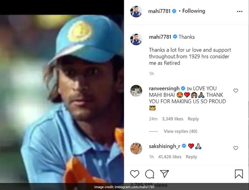 Sakshi Dhoni Reacted on MS Dhoni's Retirement Announcement