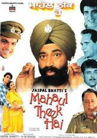 Mahaul Theek Hai 1999 Full Punjabi Movie Download HDRip 720p