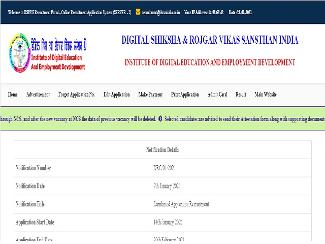 DSRVS Apprentice Recruitment 2021: 433 Vacancies Notified, Download DSRVS Recruitment Notification @dsrvs.com