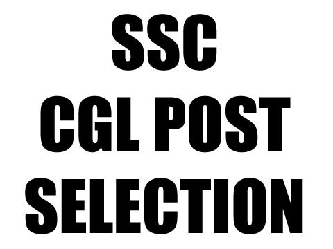 ssc-cgl-2014