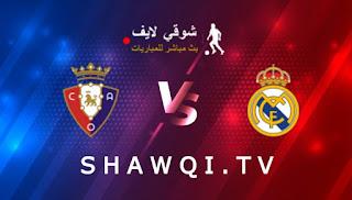 مشاهدة مباراة ريال مدريد وأوساسونا اليوم بتاريخ 01-05-2021 في الدوري الاسباني