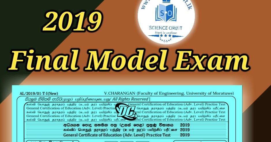 PHYSICS_FINAL MODEL EXAM PAPER & SCHEME 2019 By: V ...