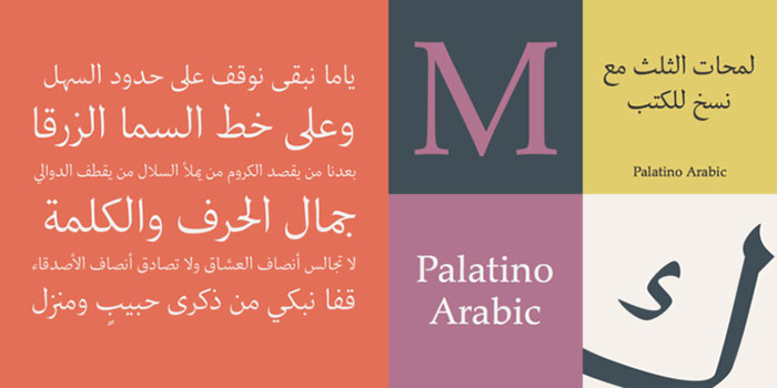 Kumpulan font arabic keren untuk desain grafis