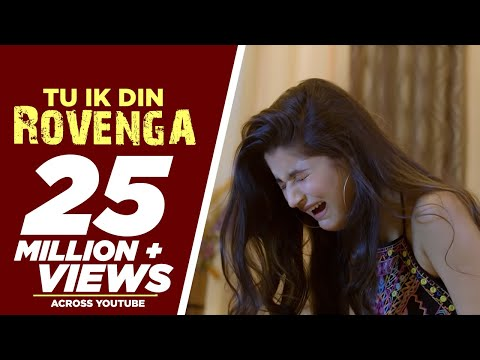 TU IK DIN ROVENGA SONG LYRICS - GURI OTHIAN