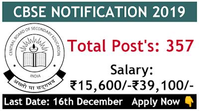 CBSE recruitment 2019 notification apply online
