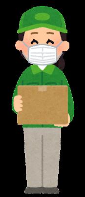 マスクを付けた配達員のイラスト(女性・緑)