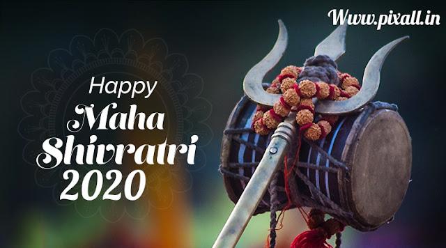 Shivaratri image 2020 - Happy Maha shivaratri