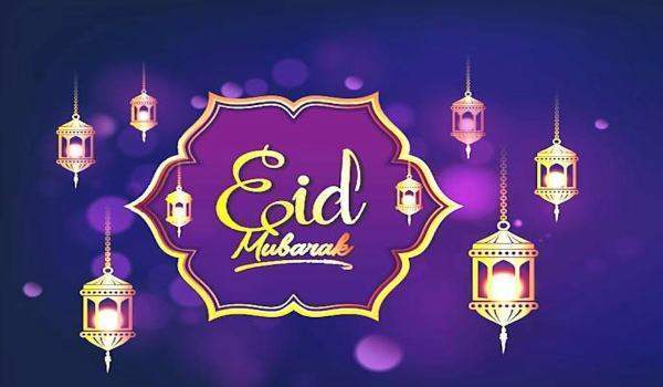 Pics of Eid Mubarak