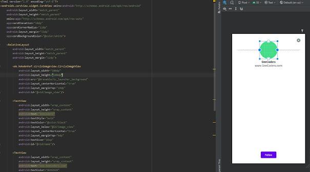 اندرويد ستوديو : كيفية عمل تمرير للصور بشكل احترافي عن طريق اضافة ViewPager2 - برنامج android studio