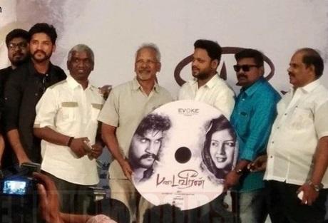 PadaiVeeran Audio launch