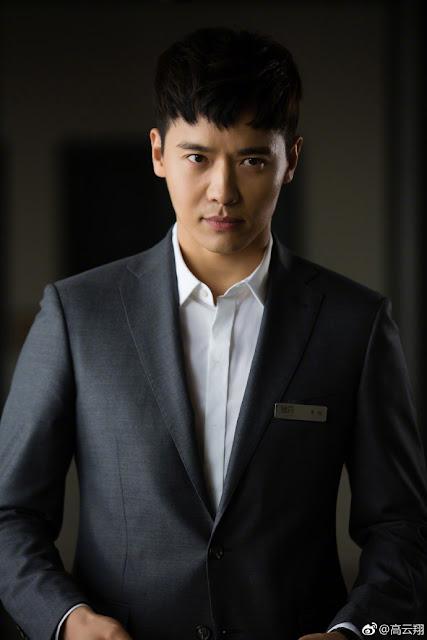 gao yunxiang
